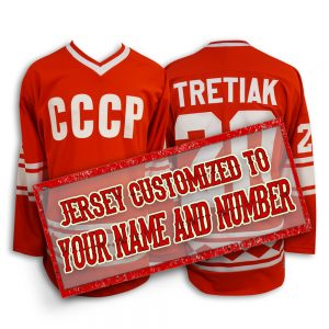 1980-NOSTALGIA-CCCP-HOCKEY-JERSEY-CUSTOMIZED