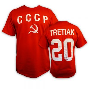CCCP-HOCKEY-T-SHIRT-TRETIAK